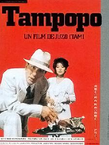 tampopo-pelicula-film